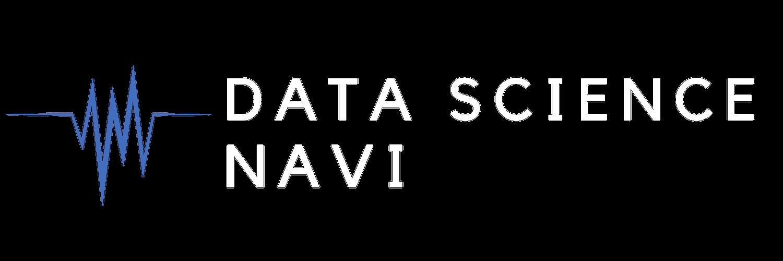 データサイエンスナビ